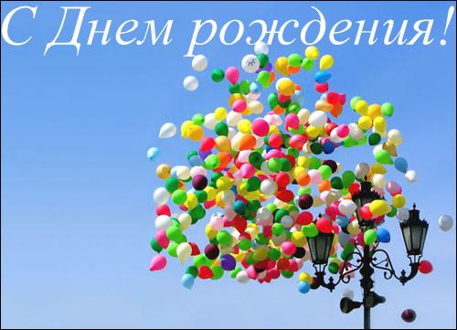 http://otgulyai.ru/yubiley.html