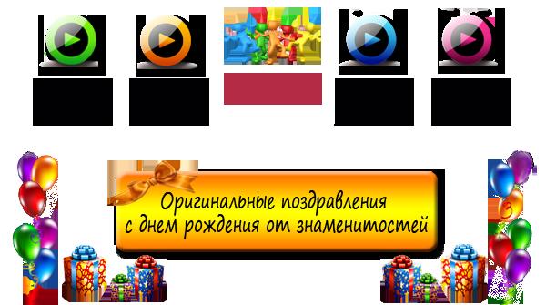 Изображение - Поздравление с днем рождения коротко своими словами женщине muz_pozdrav2